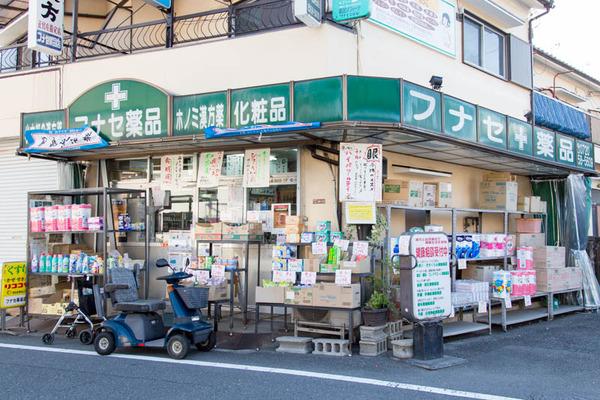 フナセ薬品店-17090120