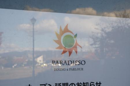 PARADISSO131118-06