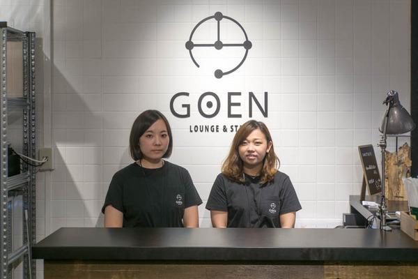 GOEN-16102735