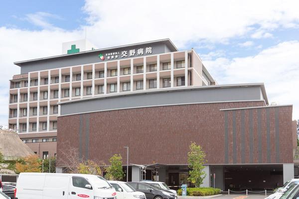 交野病院11