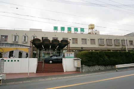 東香里病院130129