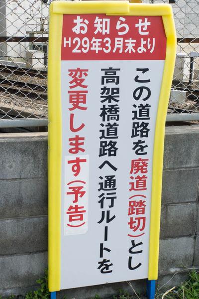 橋本南山線-1703307