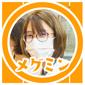 megumi_icon