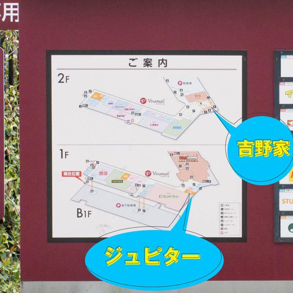 地図-1704181