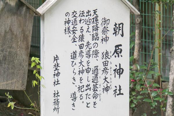 朝原神社-15122502