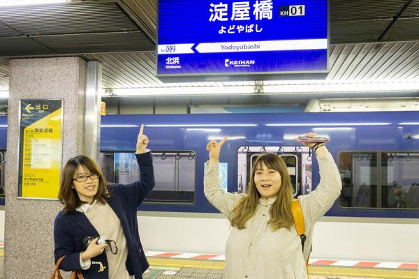 すごろく_淀屋橋2_小-4