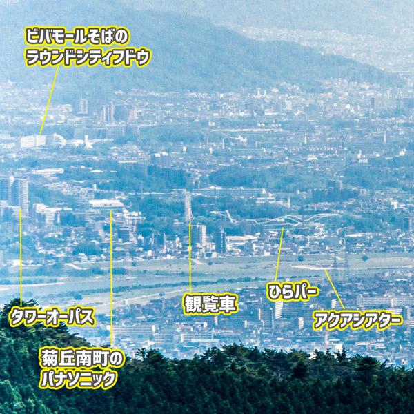 景色-1706157