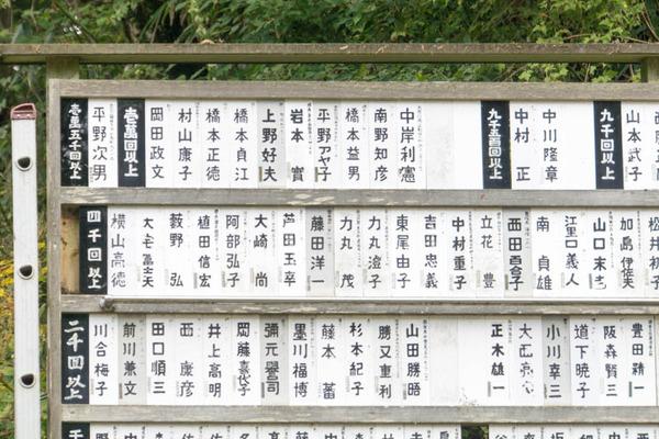 その他-1810078