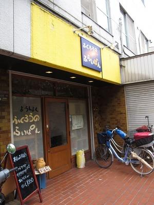 20100712huku6