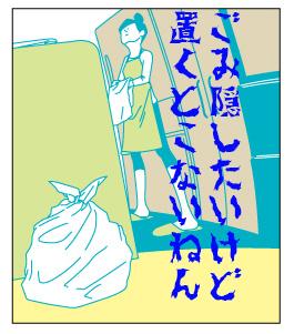 ままおぴ7-2
