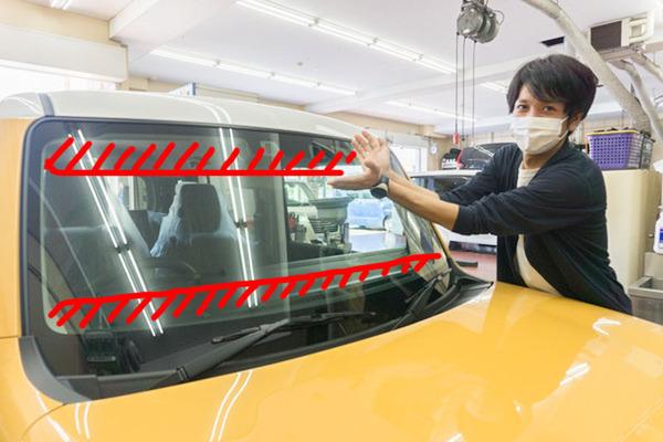 カミタケ3-2010191