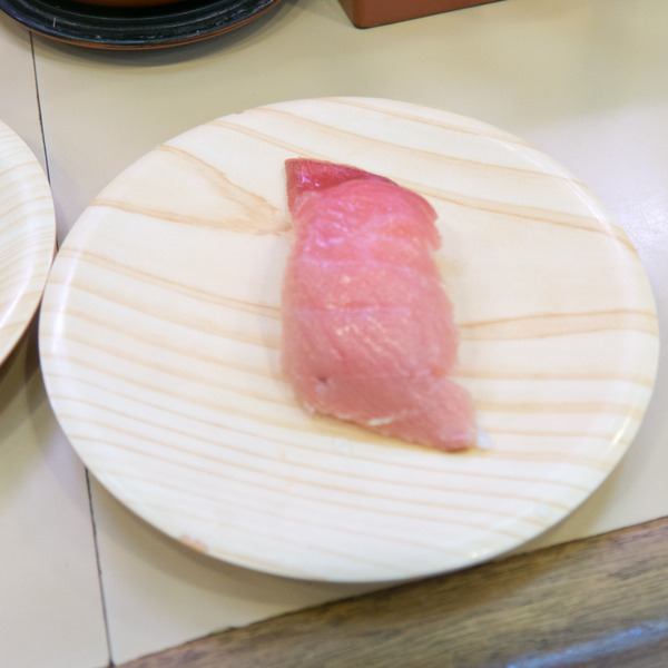 みなと寿司-15122202