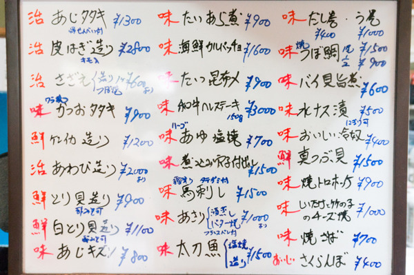 20170701京正-12