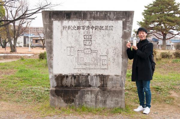宮之阪ワイン-132