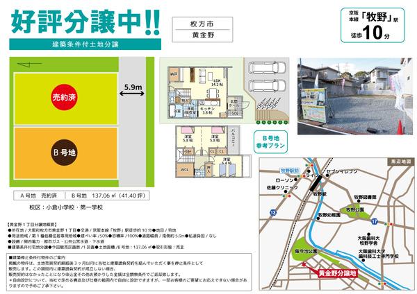 web_koganeno (1)