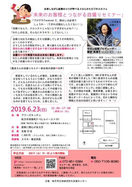 スクリーンショット 2019-05-15 11.43.03