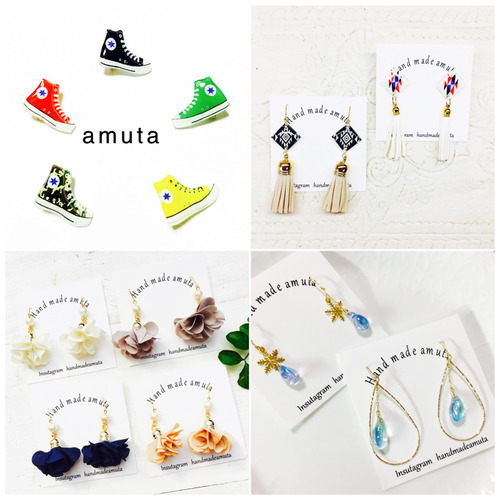 hand made amuta-2