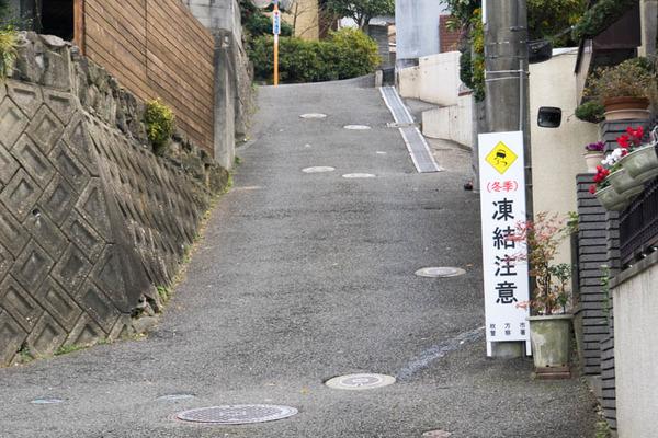 最後の坂道-17121919