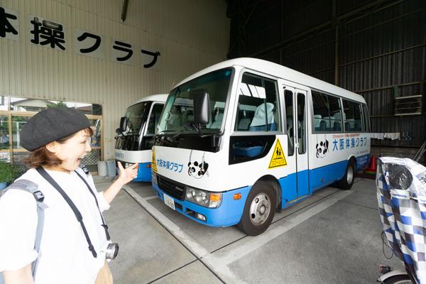 大阪体操クラブ-12