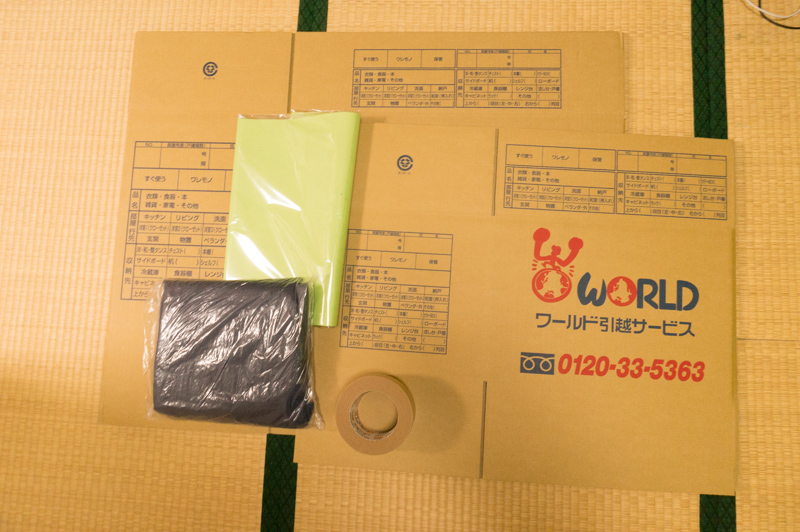 ひっこし-150329-2