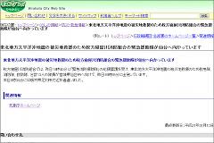 20110312jisin1