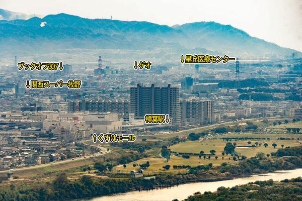 景色-1611302