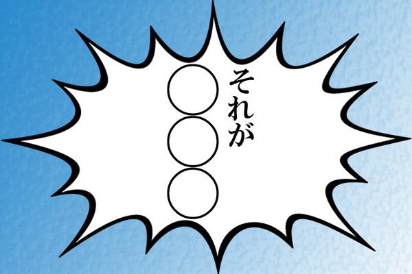 2017ザ・ブーンキャッチコピー