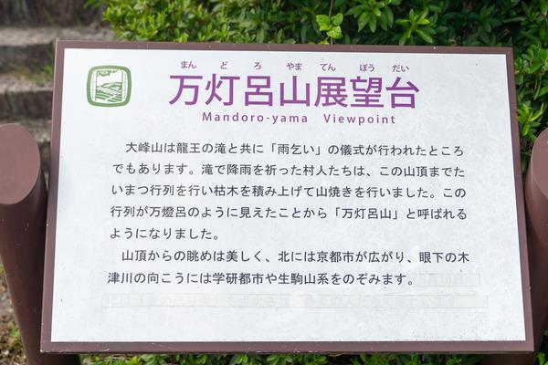 景色萬燈籠山-2009058