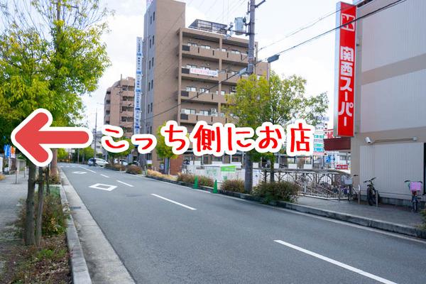 お菓子工房新(小)_広角-20200316-17_kotti