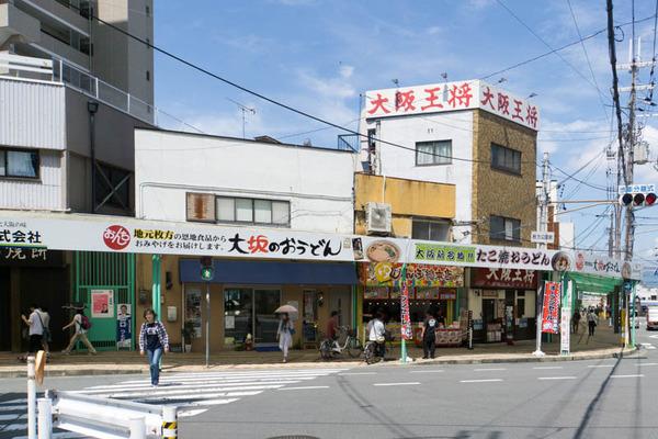じゃんぼ総本店-1707223