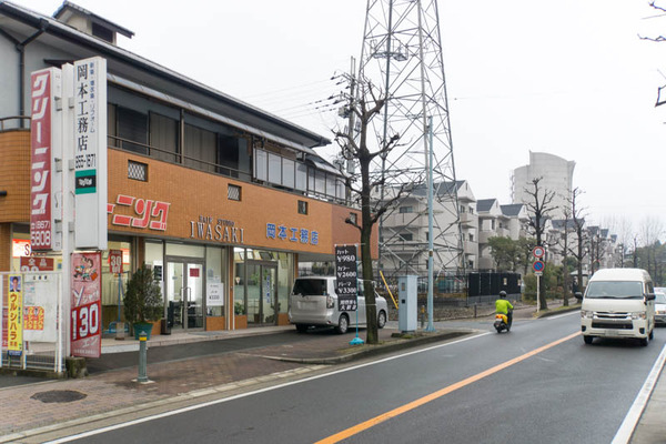 IWASAKI-1702092