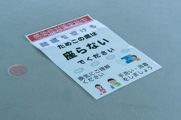 tamayura_小-20200528-95