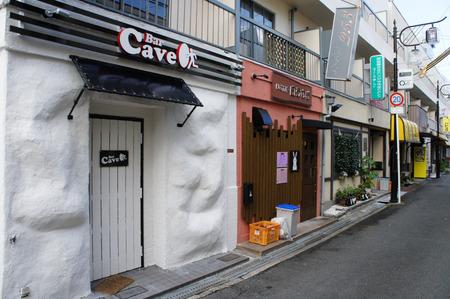 cave川原町121118-07
