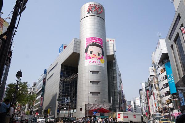 渋谷ひらパー-1