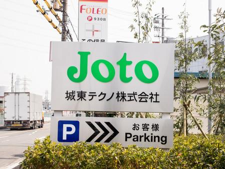 JOTO-1403174