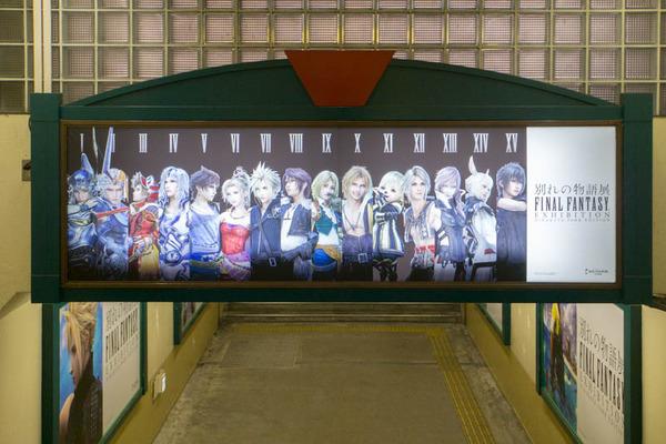 枚方公園駅-18102212