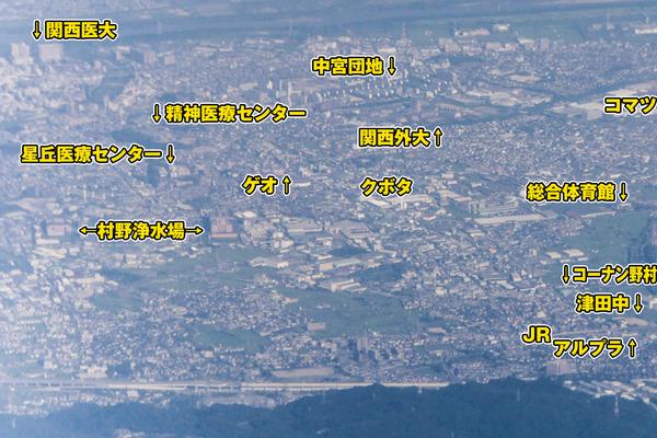 航空写真-1609029