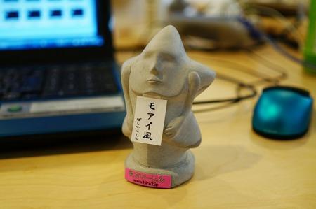 ぼしひこ130308-45