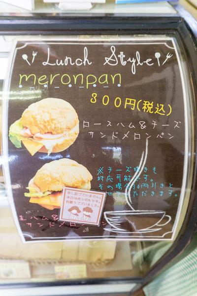 べいく堂(小)20100119
