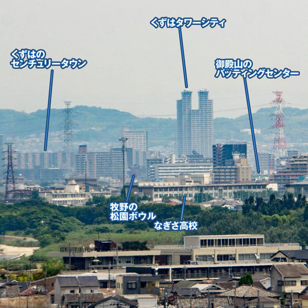 ファインシティ枚方-1807267
