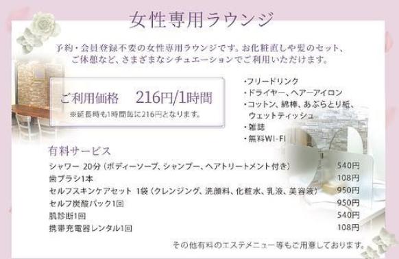スクリーンショット 2019-04-27 16.31.07