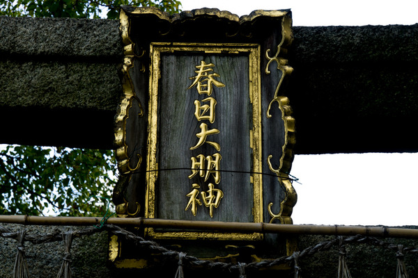 神社-15122401