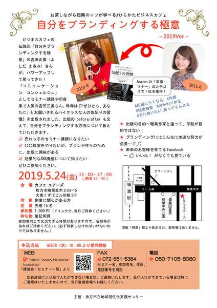 スクリーンショット 2019-04-03 10.30.45