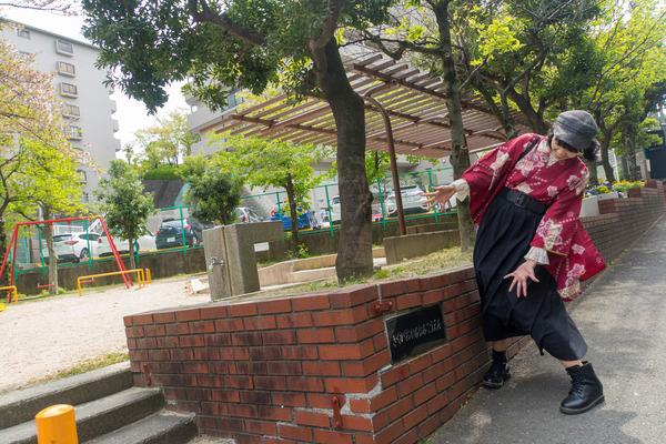 菊丘南公園-2004178