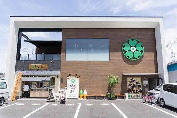 わらび屋本舗-18061466