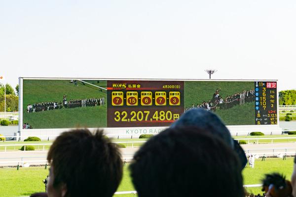 競馬-92