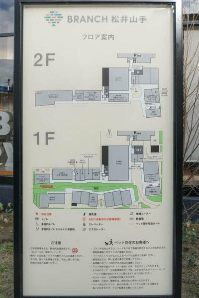 ブランチ松井山手-18121324