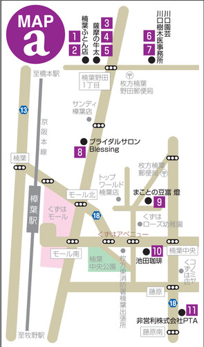 map-a