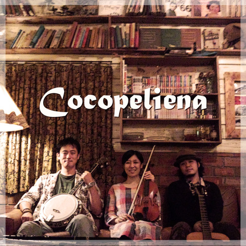 cocopelina