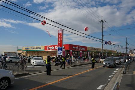 フレッシュバザール枚方山田池店131121-04